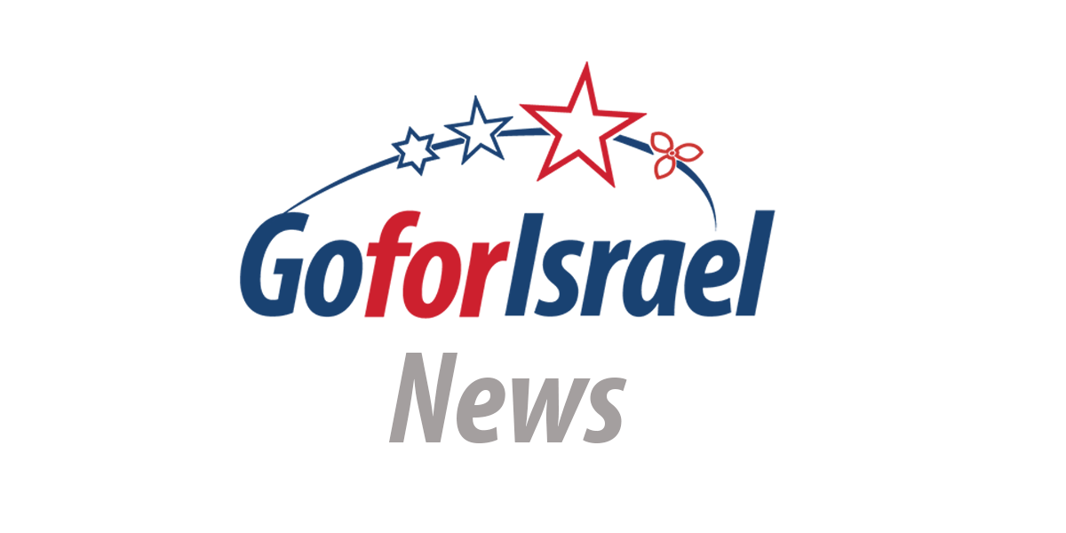 GoforIsrael PR article 05325.net  China