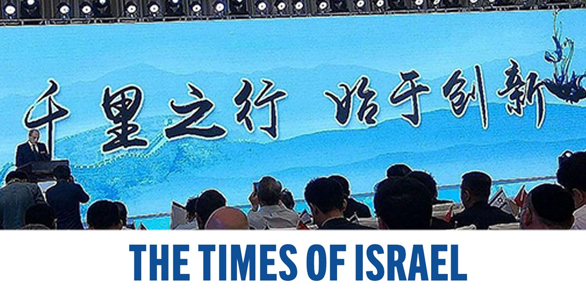 Read more about the article Matchmaking confab seeks to wed Israeli innovation to China's great wallet