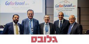 Globes – GoforIsrael @ Sachs ELSCEO Forum – Zurich, Switzerland