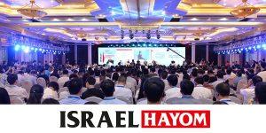 GoforIsrael, Foshan – Israel Hayom 5.6.18