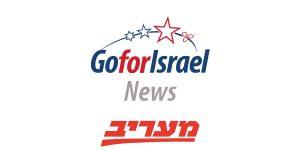 GoforIsrael – Maariv June 2018