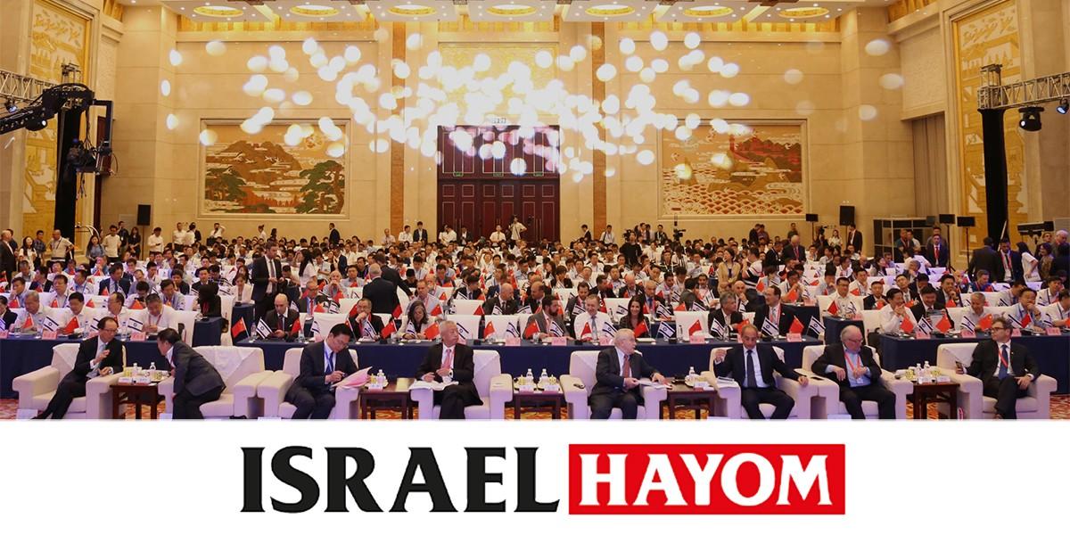 ביקוש גבוה להיי-טק ישראלי בסין