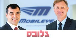 Mobileye exit over double Israeli record